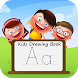 Kids Drawing Book by Jubli Apps