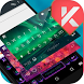 keyboard لوحة المفاتيح emoji by Apps10