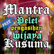 Mantra Pelet Pengasihan Wijaya Kusuma by Ajian Dan Doa
