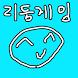 대충 만든 리듬게임 by Velvetpaw Soft