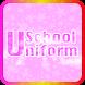 全国JK制服図鑑 -女子高生の制服-