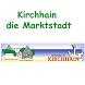 Einkaufen in Kirchhain by AppYourself