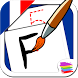 ABC Learn the French alphabet by a3BGameLab