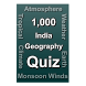 Indian Geography Quiz by Thangadurai R