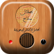 افضل اغاني طلال مداح by Best Audios