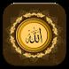 Asma-Ul-Husna: Allah Names by AR Ideal Games