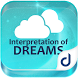 iDreams-Interpret your Dreams by Darussalam Publishers and Distributors