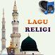 Lagu Religi Islami Terbaru by Komedo Besar