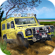 Trophy Trucks Simulator: Offroad Driving by Simulators World