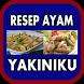 Resep Ayam Yakiniku by GungunApps