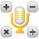 Voice Calculator by Suttung Software