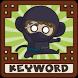 Kemono Ninja KeyWord by VirtualMind