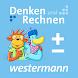 Denken und Rechnen + und – by Westermann Digital GmbH