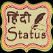 Hindi Status 2018 by Android Masti Time