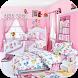 اروع غرف نوم للاطفال