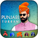 Punjabi Turban Photo Editor by GIF Tidez Labs