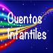 Cuentos Infantiles by ALMORA DEV