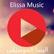 Elissa Music 2016 by DinoKhidirApps