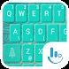 Green Christmas Keyboard Theme by TouchPal HK