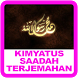 Kitab Kimyatus Saadah Terjemah by junalabs