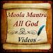 Moola Mantra All God Videos - Mula Mantra Jaap by Eulia Vaz1992