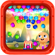 Jelly Bubble Crush by Racing Games Lab