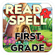 Read & Spell Game First Grade by Fun learning kids