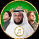 Top islamic ringtones 2018 by Top Free Ringtones