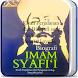 Biography Imam Shafi'i by adeirfandi