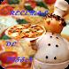 Recetas de Pizza by Alejo Apps
