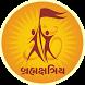Brahmkshtriya Samaj (Khatri) by BMAC Apps