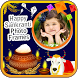 Makar Sankranti Photo Frames