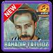Song Of BAHADIR TATLIOZ Complete FULL ALBUM by LAmusicaApps