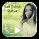 Emotional Video Status-Sad Video Status by Photo Mania