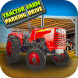 Tractor Farm Parking Drive by SG Games Store