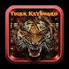 Tiger Keyboard by liupeng