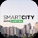 Smart City Expo Curitiba 2018