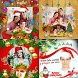 Merry Christmas Photo Frame Cards by globalappsdev