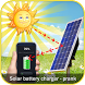 Solar Battery Charger Prank - Battery Saver by clapinfotech