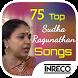 75 Top Sudha Ragunathan Songs