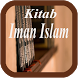 Kitab Iman Islam by TuriPutihStudio