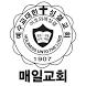 매일성결교회 by CTS cBroadcasting