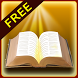 Bible Verses Free by vRad