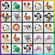 Onet Animals Connect!