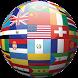 EMC Countries Info