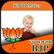 BJP DP Maker & Support BJP