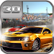 Real Drag Race Rivals 2016 by King Army Action and Simulation Games