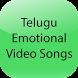 Telugu Emotional Video Songs by S K Apps