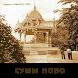 Новости Сумы FN by nastmobile.com
