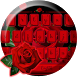 Red Rose Petal Keyboard Theme by cool wallpaper